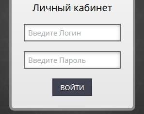 Личный кабинет «Интернет 42» - инструкции