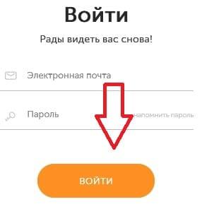 ИнтернетУрок.ру - вход в личный кабинет