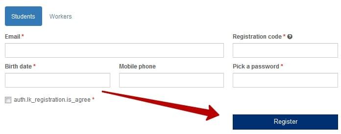 Личный кабинет СПбГЭТУ «ЛЭТИ»: как пользоваться аккаунтом