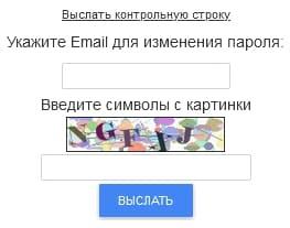 Личный кабинет МГМУ им. И. М. Сеченова: пошаговое руководство