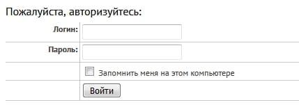 Личный кабинет МГЮА им. О.Е. Кутафина: правила работы в аккаунте