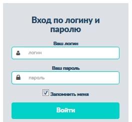 Личный кабинет МПГУ - инструкции для пользователей