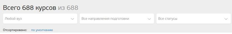 Openedu.ru - вход в систему образование