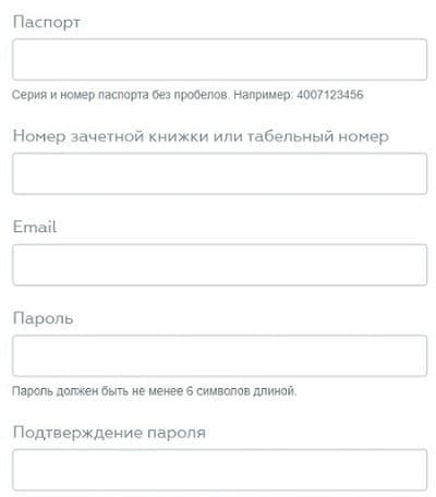 Личный кабинет РГАУ МСХА: правила работы на портале