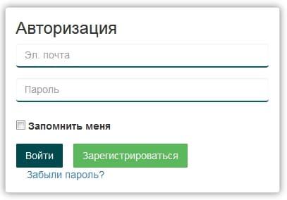 Личный кабинет РНИМУ им. Н. И. Пирогова: инструкция по работе