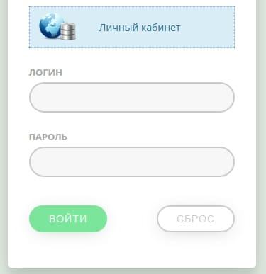 Личный кабинет СПбГПУ: пошаговая инструкция