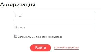 Как войти и зарегистрироваться в личном кабинете СПбГУГА