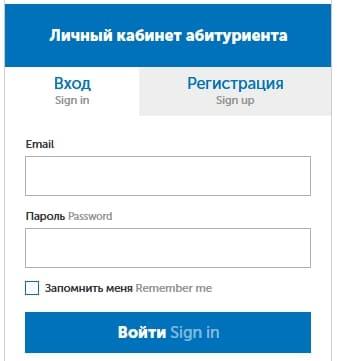 ТГУ Томск — инструкция по личному кабинету