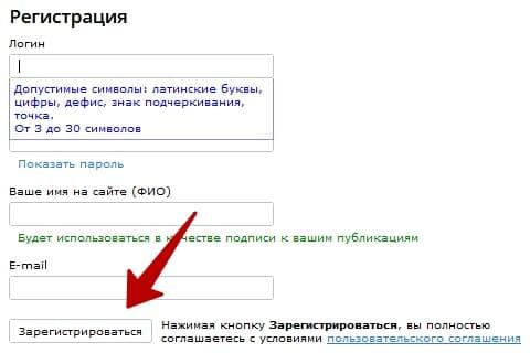 Личный кабинет Урок РФ: инструкция по работе