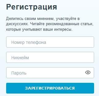 NUR.KZ — новостной интернет-портал Казахстана