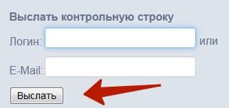 Инструкция по работе в личном кабинете ООО «Агроресурсы»
