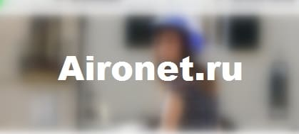Личный кабинет провайдера AIRONET