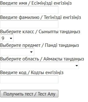 "Daryn.kz (Дарын кз) — сайт научно-практического центра ""Дарын"""