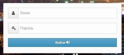 ЕИС24.ми (EIS24.me): инструкции по работе в личном кабинете