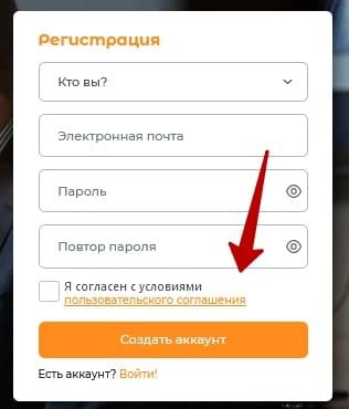 Enbek.kz — сайт электронной биржы труда в Казахстане