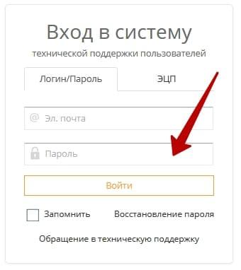 Личный кабинет ЕПСД.КЗ: инструкция по работе на портале