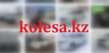 «Колеса.кз» - вход на сайт по продаже авто в Казахстане