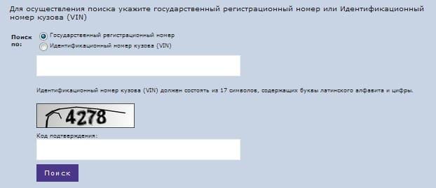 Qamqor.gov.kz (Камкор гов кз) – официальный сайт КПСиСУ ГП РК