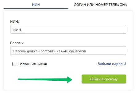 Smart Nation (snation.kz) — официальный сайт на русском языке в РК