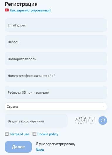 Личный кабинет Thefiniko.com: инструкция по работе