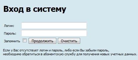 УК Новая Трехгорка г. Одинцово — как работать в личном кабинете