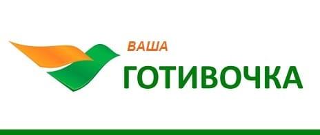 Личный кабинет Готивочка: как войти и зарегистрироваться
