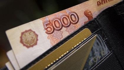 Выплаты 10000 рублей школьникам в августе 2021 года