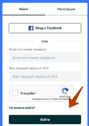 OLX.kz – сайт бесплатных объявлений в Казахстане