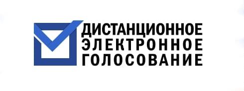 Vybory.gov.ru (Выборы.гов.ру) — общественное тестирование голосования