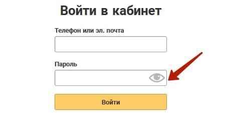 «ДоПолучки.кз» (Dopo.kz) – взять займ в Казахстане