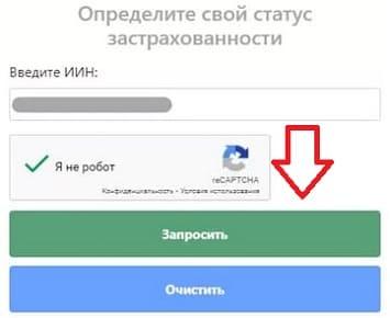 Фонд социального медицинского страхования в Казахстане (fms.kz)