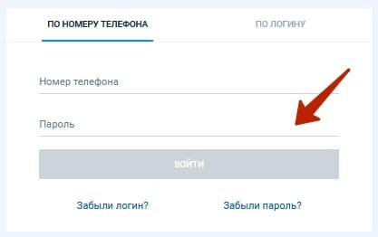 КазПочта (Post.kz) — оператор почтовой связи в Казахстане
