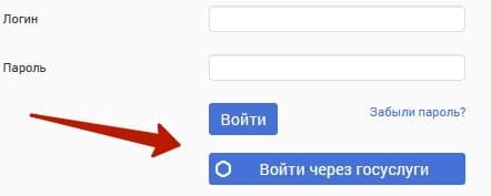 Интерактивный портал службы занятости Астраханской области - Rabota.astrobl.ru